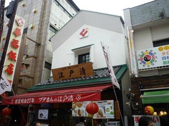 Edosei: 江戸清05