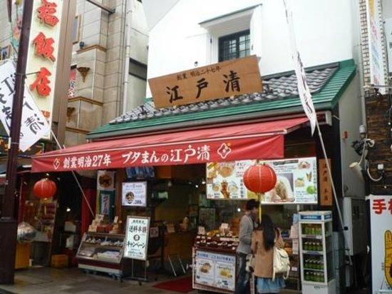 Edosei: 江戸清06