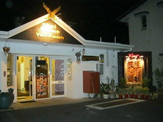 Thai Tanee Restaurant: Thai Tanee Yeppoon (Take away & Dine In)