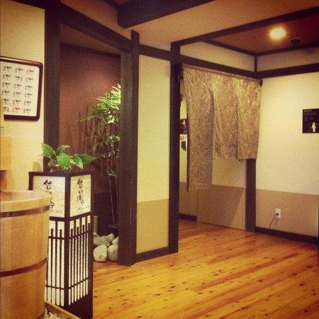 Takayama Ouan: The bathing/spa area