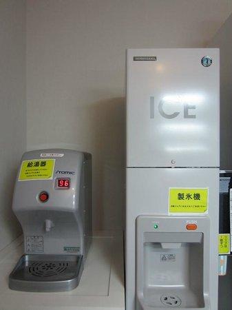 アワーズイン阪急, 給湯器、製氷機