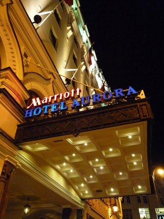 โรงแรม มอสโก แมริออท รอยัลออโรร่า: hotel entrance