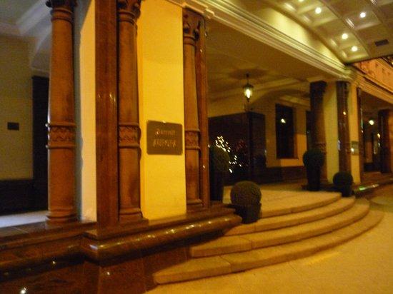 โรงแรม มอสโก แมริออท รอยัลออโรร่า: entrance