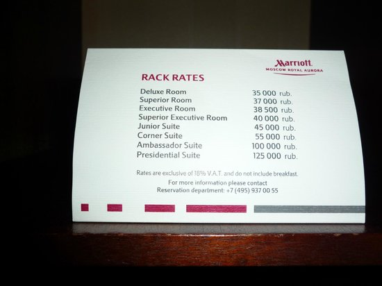 Moscow Marriott Royal Aurora Hotel: room rates