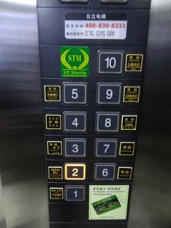 St.Martin Hotel: Lift