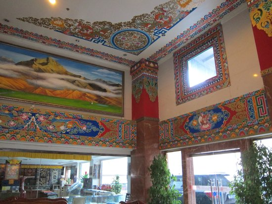 Jiarong Hotel : Reception area