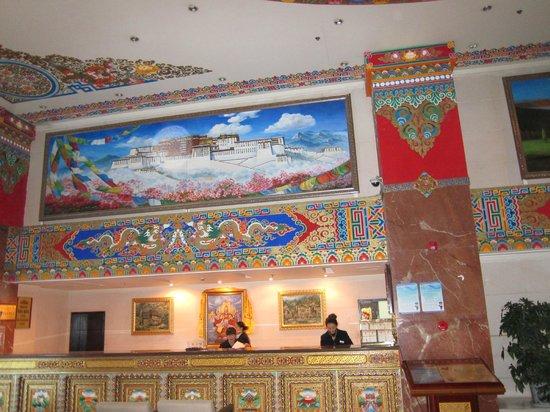 Jiarong Hotel : Hotel reception area