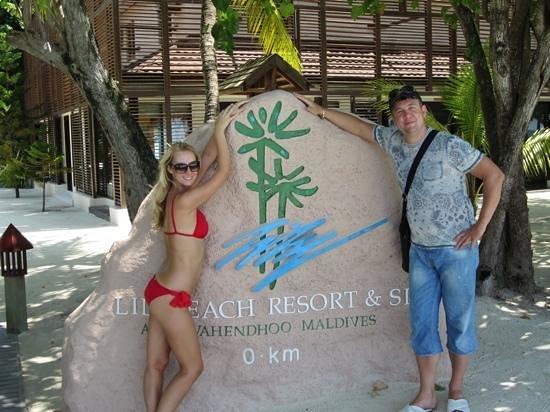 Lily Beach Resort & Spa: курилин Валерий