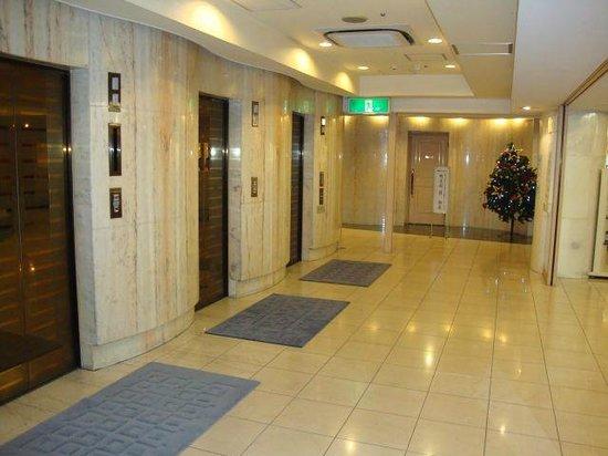 Hotel Clio Court Hakata: Lobby 1