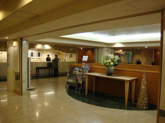 Hotel Clio Court Hakata: Lobby 2