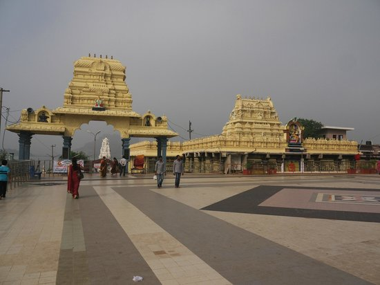 Bhadrakali Temple: Main entrance