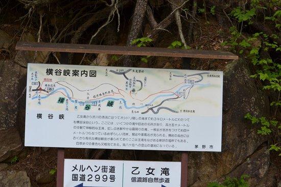 Yokoya Gorge : 横谷峡案内図