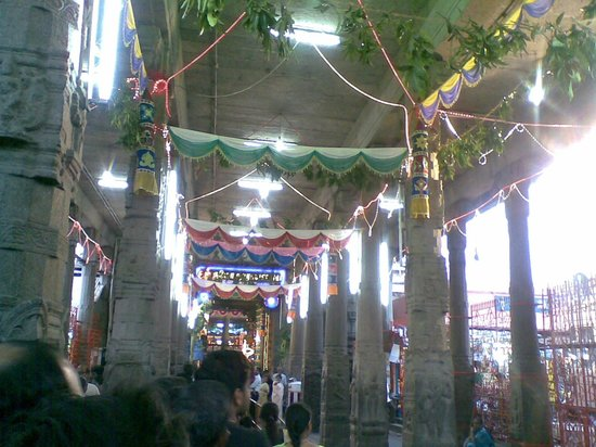 Sri Parthasarathy Temple: Enterance