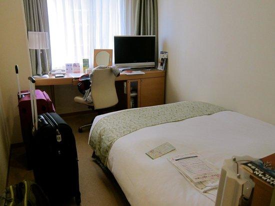Hotel Sunroute Plaza Shinjuku : room