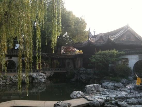 Yu'an Yuan Garden Hotel