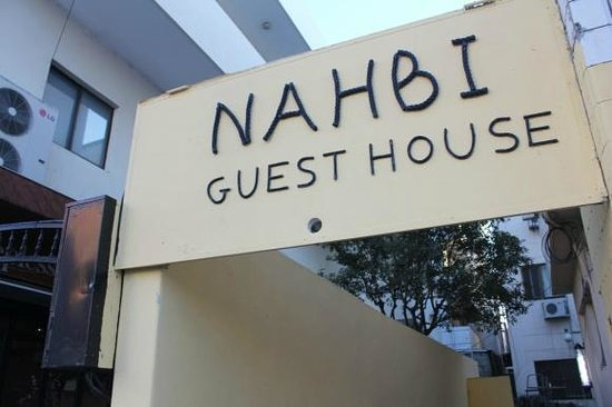 Nahbi Guest House for Backpackers