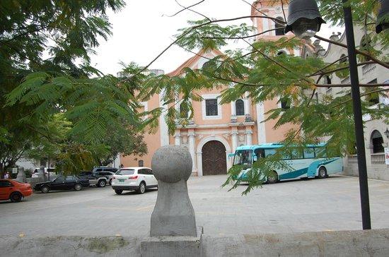 مقاطعة إنتراموروس: Intramuros Carriage Ride Tour 