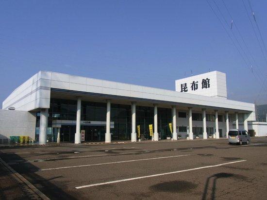 Tsuruga Konbukan