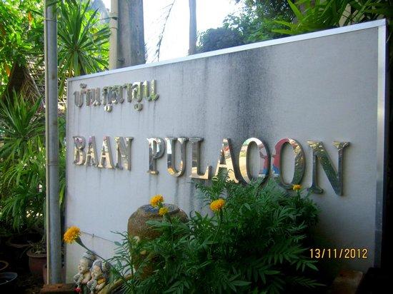 Baan Pulaoon: outside