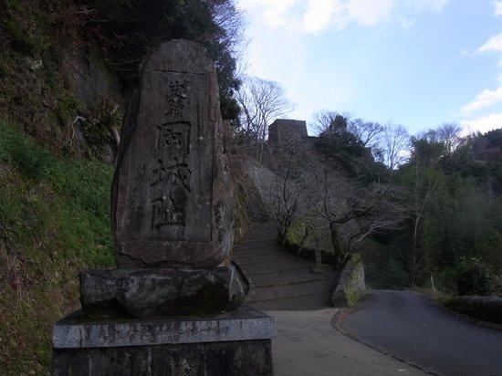 Taketa, ญี่ปุ่น: 入口