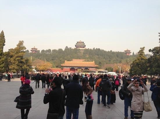Wyndham Beijing North: wow