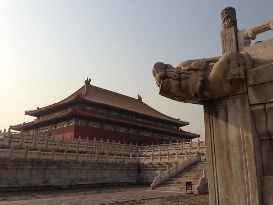 Wyndham Beijing North: the forbidden city
