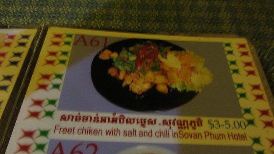 Sovann Phum Hotel: menu