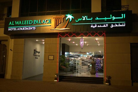 Al Waleed Palace Hotel Apartments Oud Metha Front Of