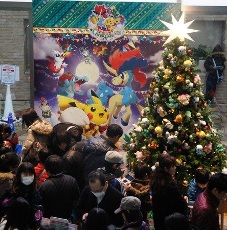 Minato, Japón: Special Event at the Pokemon Center