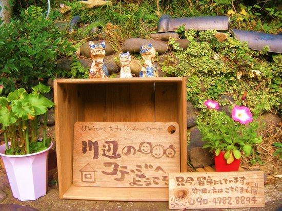 Kawabeno Cottage