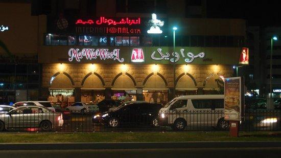 Mawaweel : Restaurant von Außen.