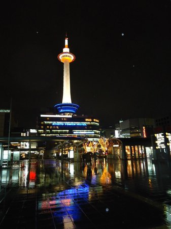 ‪هوتل جرانفيا كيوتو: Nearby Kyoto Tower
