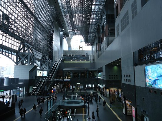 Hotel Granvia Kyoto: Hotel is right above the train station
