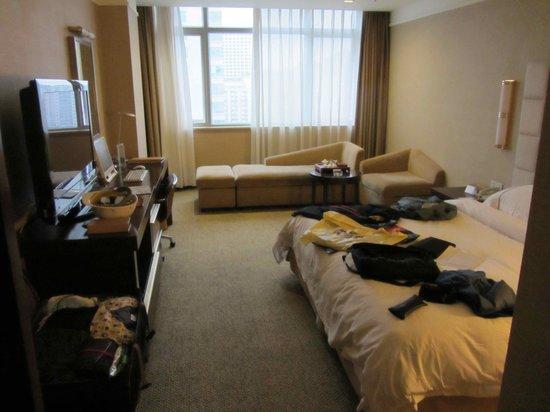 Best Western Fuzhou Fortune Hotel: bedroom