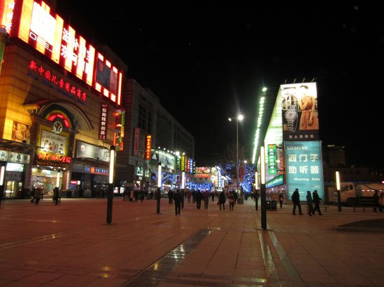 Crowne Plaza Beijing Wangfujing: shopping street at hotel's nearby Wangfujing district