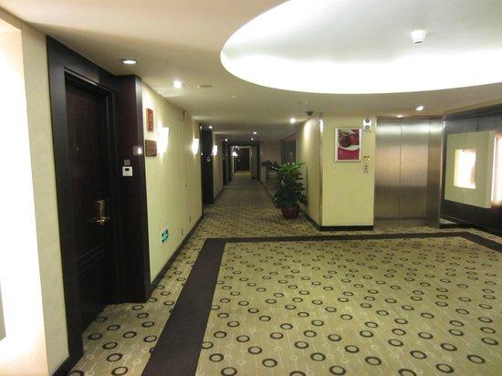 Crowne Plaza Beijing Wangfujing: hotel floor