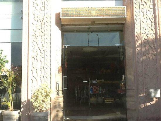Bikanervala : inside the store