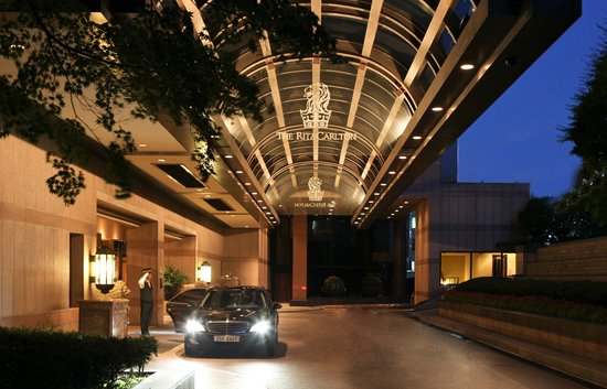 Le Meridien Seoul: The Ritz-Carlton, Seoul