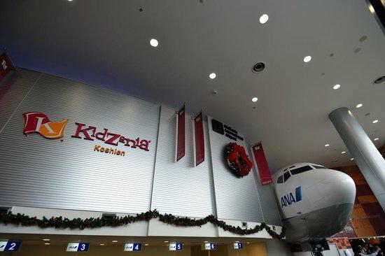 KidZania Koshien