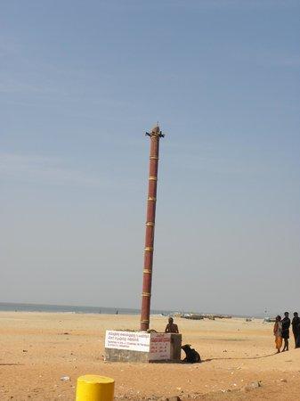 Gokarna Beach: pillar