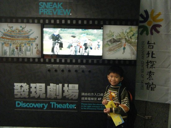 Discovery Center of Taipei: Near the Entrance of Discory Center Of Taipei