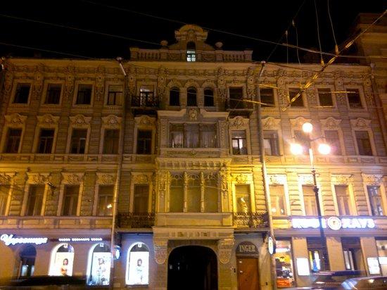 Photo of Swiss Hostel St. Petersburg