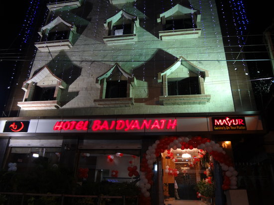 Baidyanath Hotel