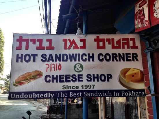 Hot Sandwich Corner & Cheese Shop : Hot Sandwich Corner sign