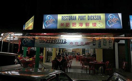 Restoran Port Dickson