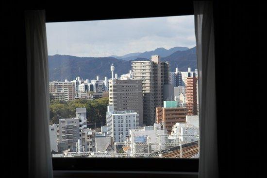 Hotel Granvia Hiroshima: nice view