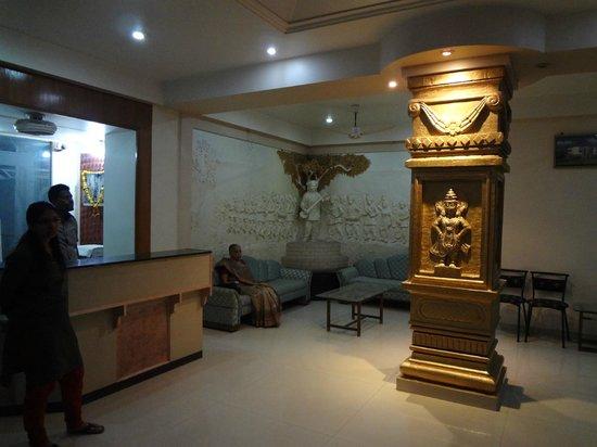 Hotel Aishwarya: Hotel Reception