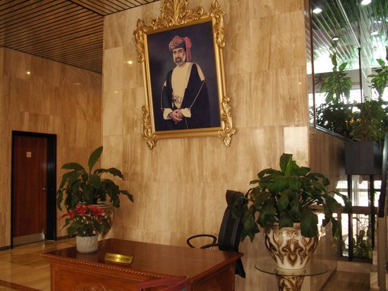 Hotel Al Madinah Holiday: Lobby area