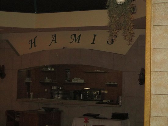 Pharaohs Hotel & Casino: Restaurant is called Hamis