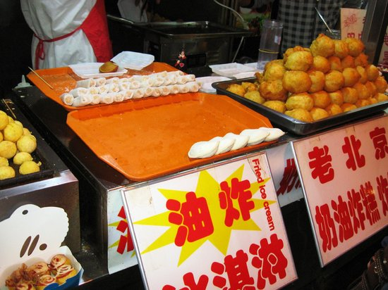 Wangfujing Street: fried ice cream